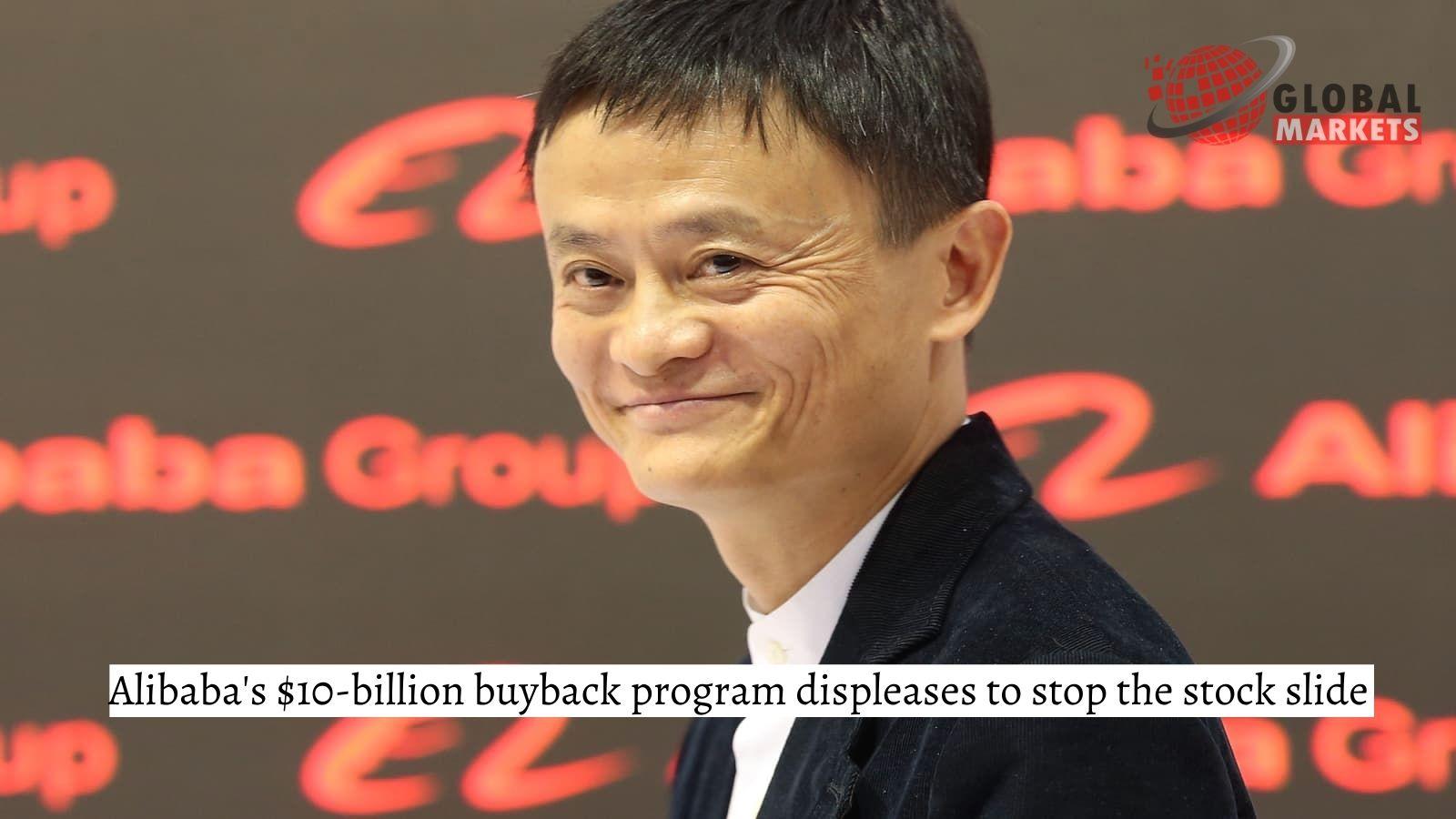 Alibaba's $10-billion buyback program displeases to stop the stock slide