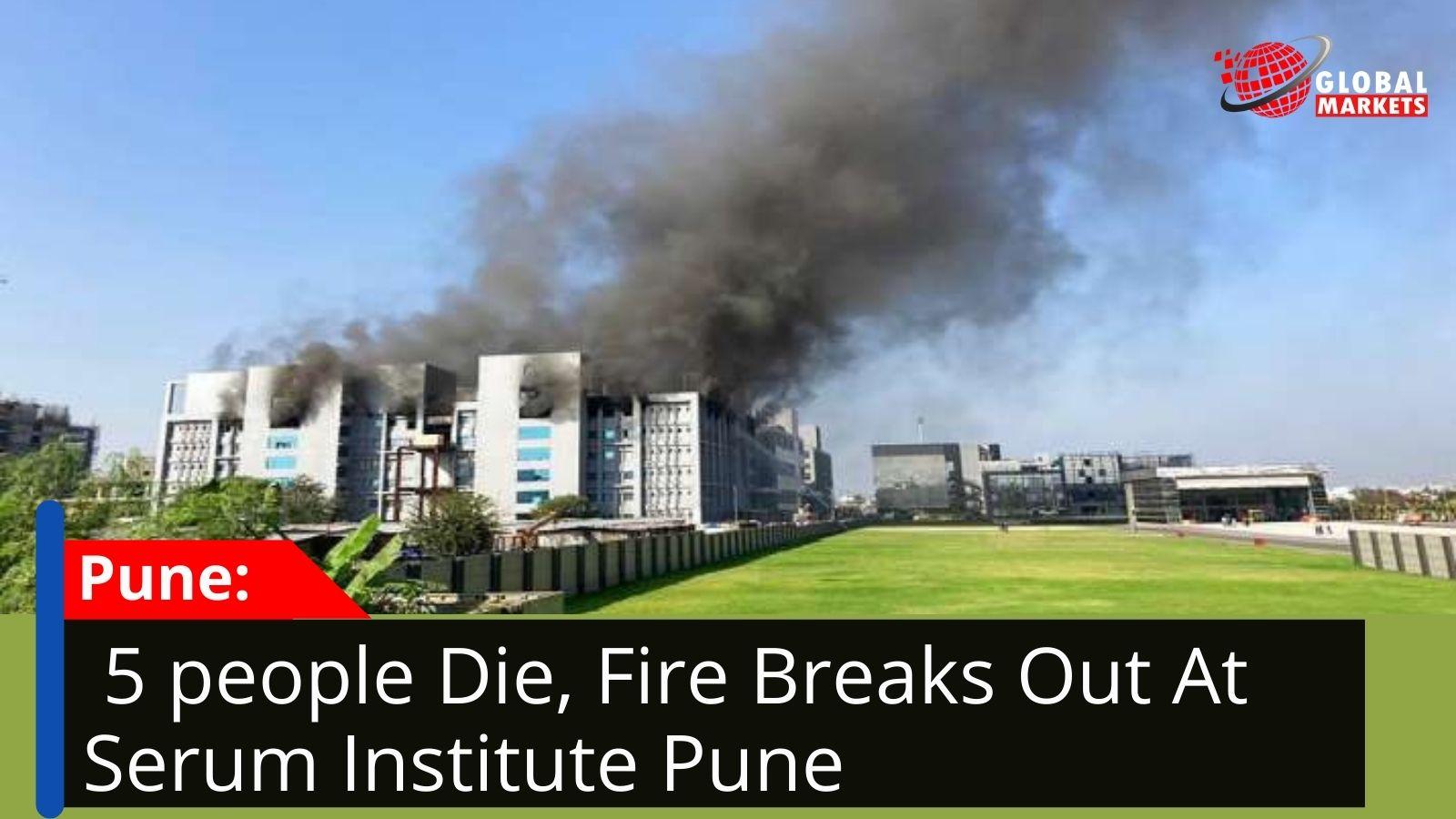 Pune:  5 people Die in Fire Breaks Out At Serum Institute Pune