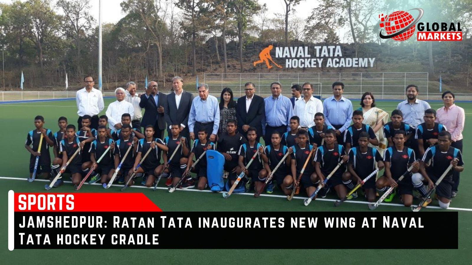 Ratan Tata inaugurates new wing at Naval Tata hockey cradle