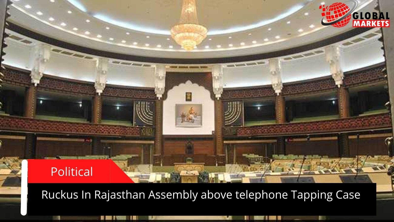 Ruckus In Rajasthan Assembly above telephone Tapping Case