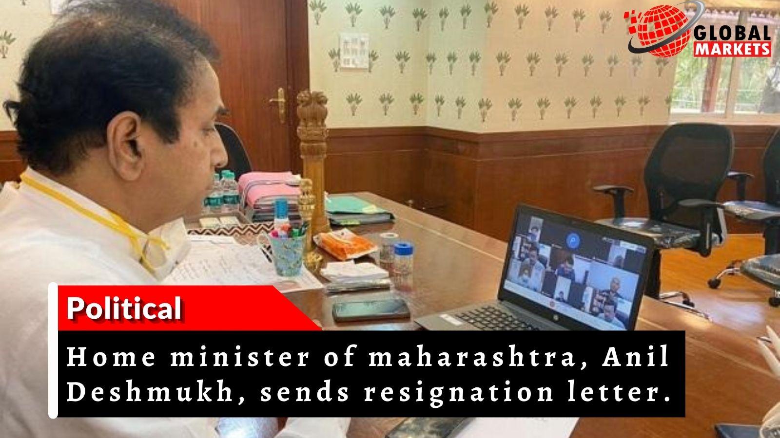 Maharashtra home minister sends resignation letter to CM