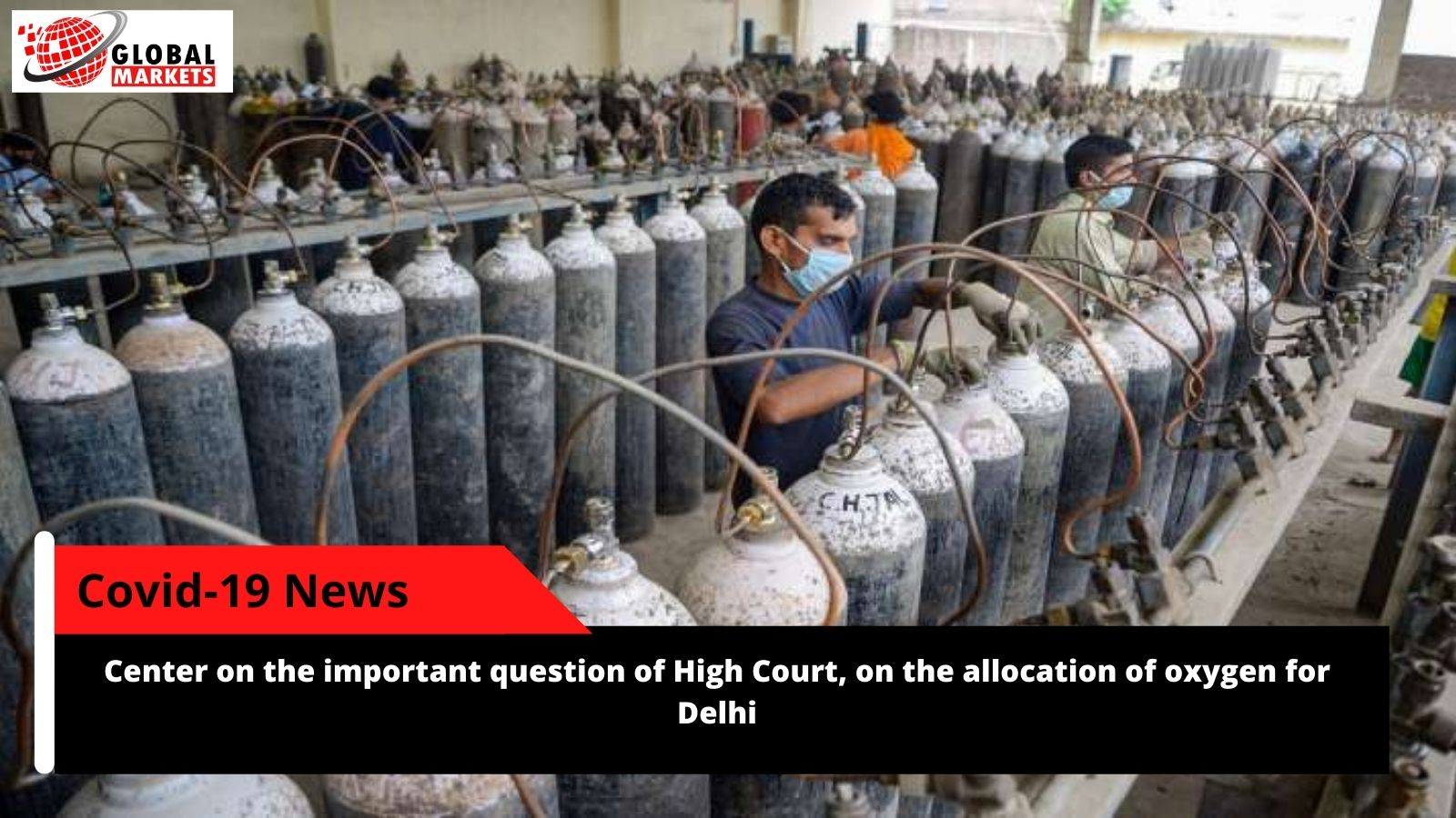 Arvind Kejriwal government's repeated appeals were not approved on the allocation of oxygen