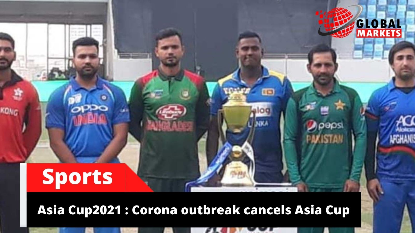 Asia Cup 2021: Corona outbreak cancels Asia Cup for second year in a row